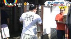 貴乃花部屋引っ越し中に18禁シャツ着用の放送事故
