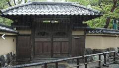 手に入らないものなどないZOZO前澤社長、京都幻の別荘購入