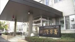 """走行中の車内で""""性的暴行""""中学講師の51歳男を逮捕 福岡"""