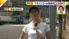 TBS「ビビット」で上路雪江アナの乳首透け放送事故