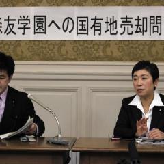 """辻元清美、生コン業界のドン逮捕に弁明も""""蜜月関係""""が急浮上"""