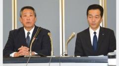 労金職員1億6000万円着服、発覚翌日に死亡 北海道