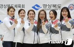 メガネ先輩らの要請文受けた体育会、パワハラ問題調査着手 韓国