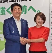 今井絵理子、略奪愛報道に反論 生活は今井議員の収入に依存?