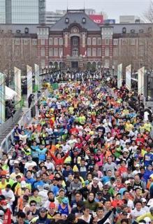 東京マラソン、警備費増で参加料5000円値上げ 20年から