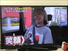 東京一下品グラドル・小林ひろみ、兄との異常な関係を告白!