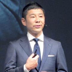 ZOZO前澤社長 アンチへメッセージ 「抱きしめてあげる」
