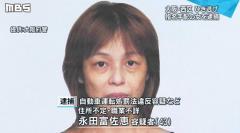 大阪 無免許運転でひき逃げ 指名手配の43歳女を逮捕