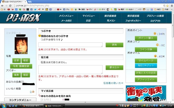 PCMAX証明2