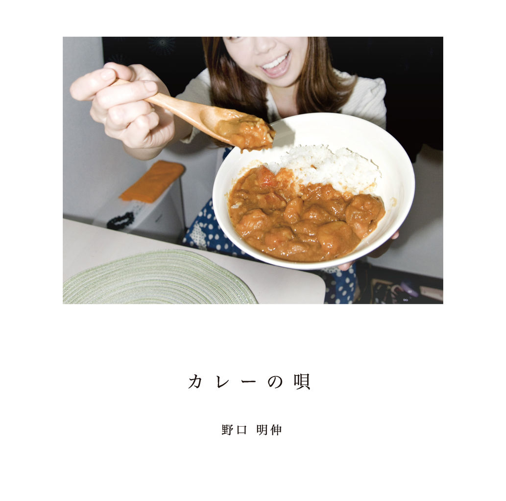curry_jacket_top