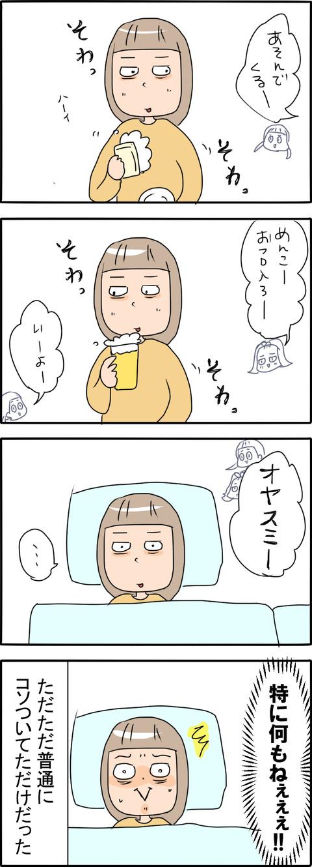 母の日_002