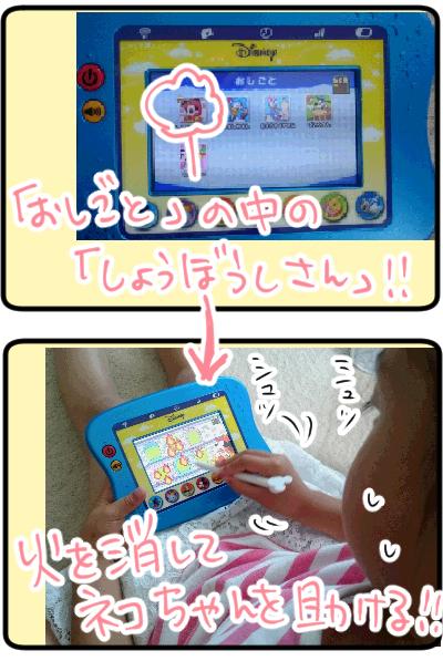 blog四コマ2-3_002