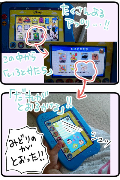 blog四コマ2-3_003