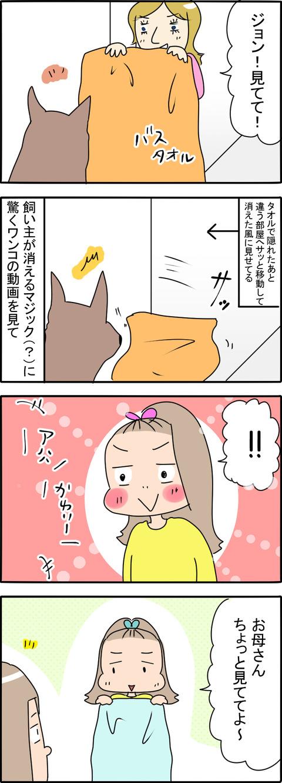まじっく_001