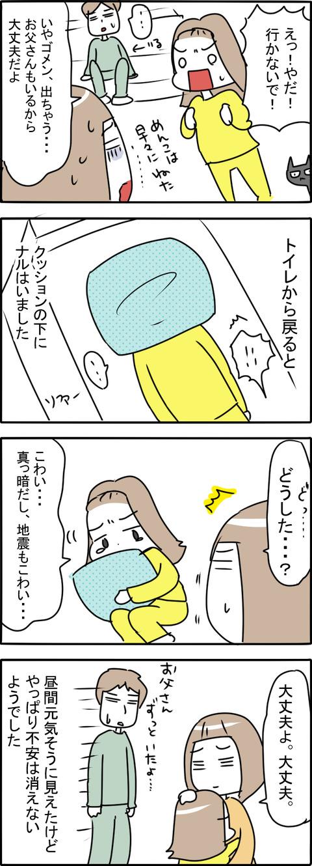 akasugu35-1_002