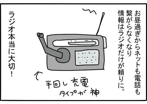 akasugu35-1_001-2