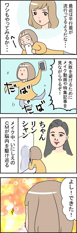 mayuge_001