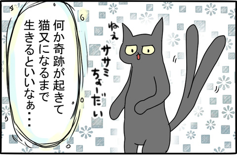 くうた_002