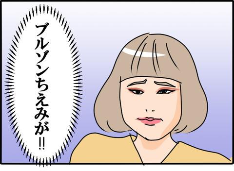 mayuge_002
