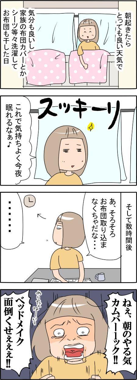 akasugu35