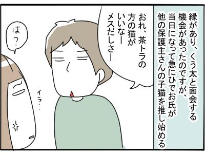 e40bbf21