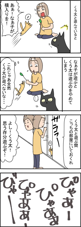 横入り_001