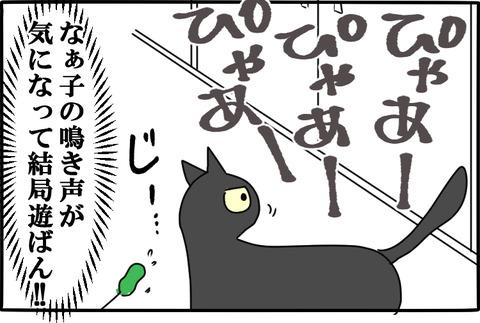 横入り_002