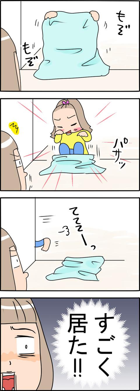 まじっく_002