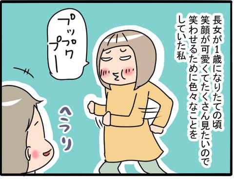 ikujiaruaru46-1