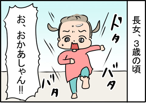 ikujiaruaru90-1