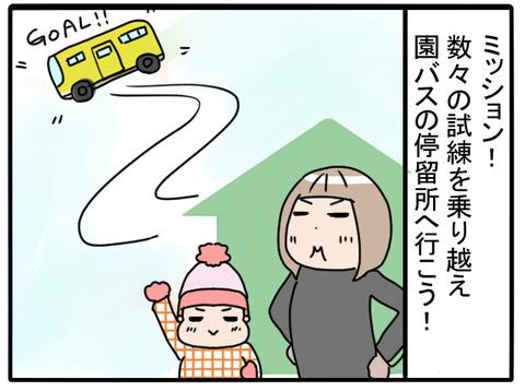 yonkokma48_001-1
