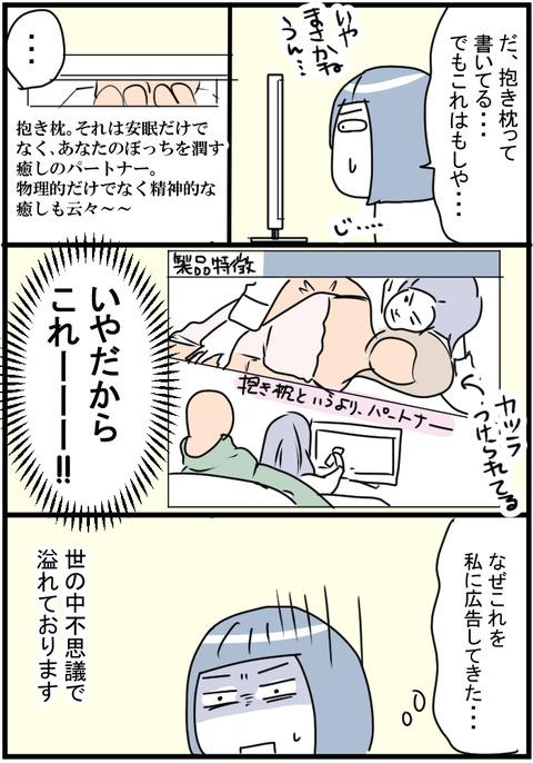 yonkokma73_002