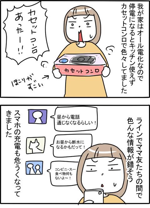 akasugu35-1_001-1