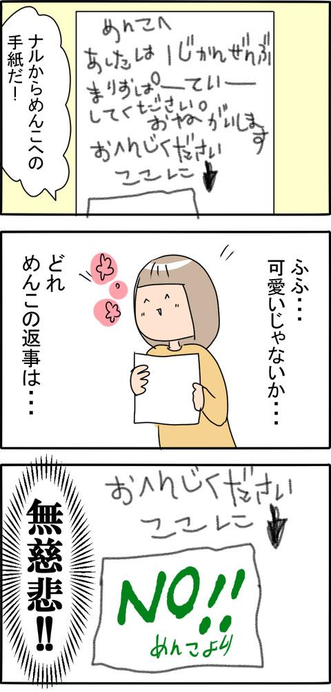 辛辣_002
