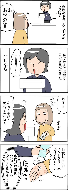 レジ_001