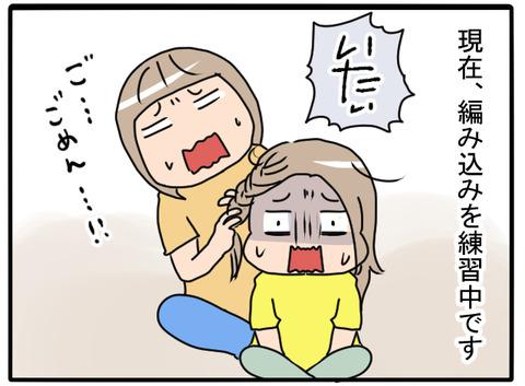 yonkokma58_002-1