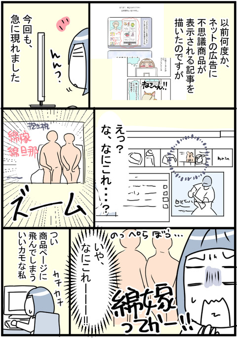 yonkokma73_001