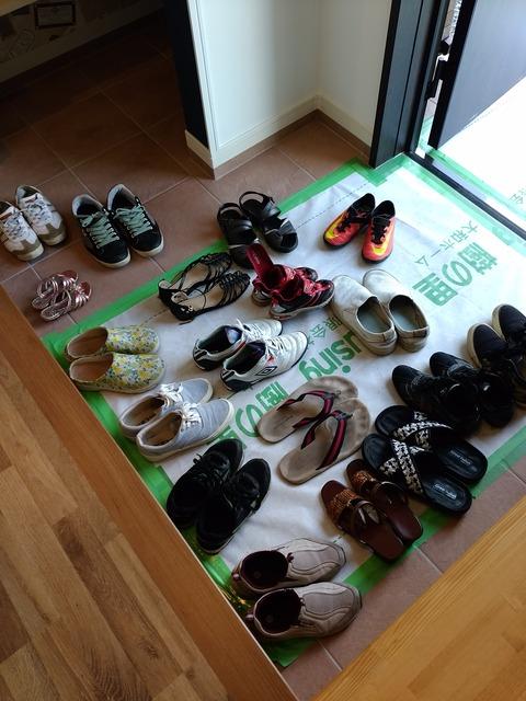 靴 (1)