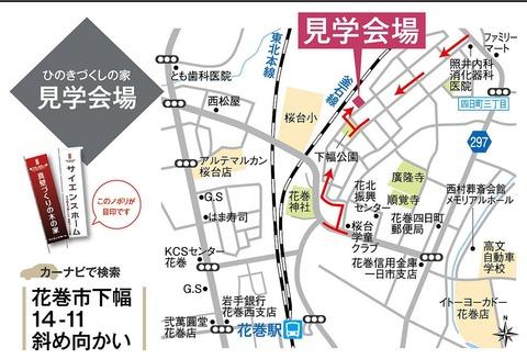 8月3.4 地図