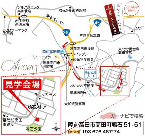 170909花巻地図