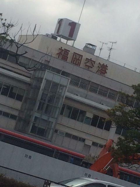 九州出張空港