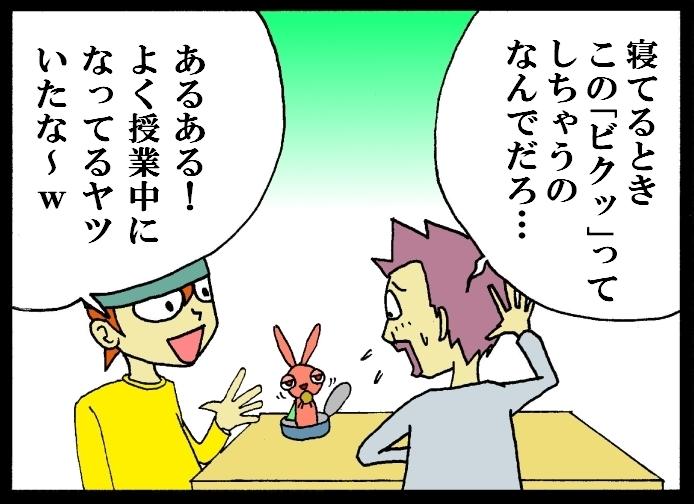 缶詰ウサギ