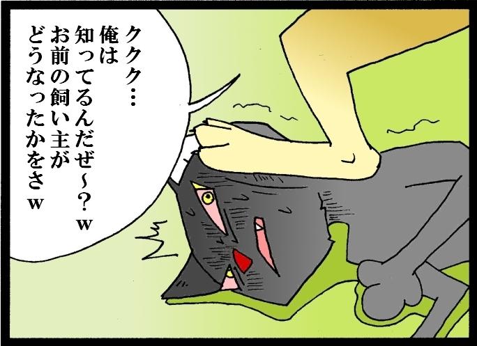 缶詰ウサギ-41