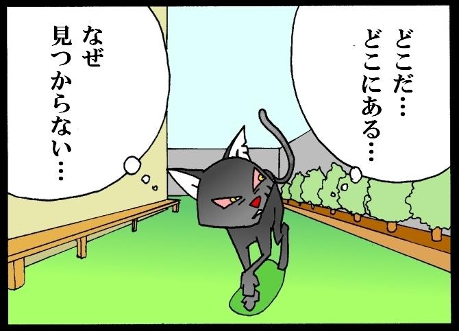 缶詰ウサギ-19