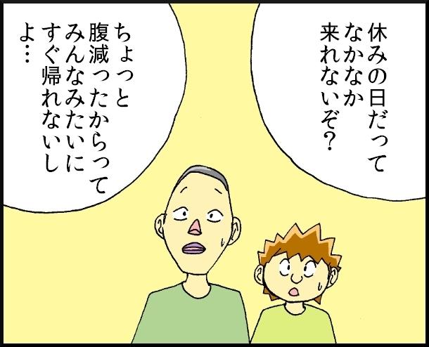 【おバカ絵日記】 缶詰ウサギ
