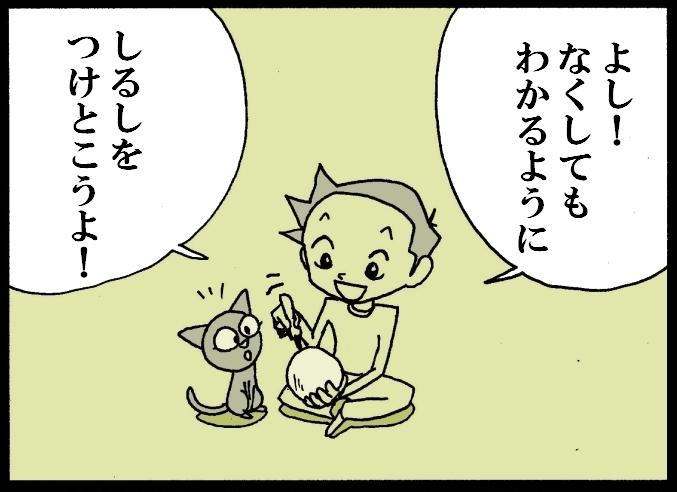 缶詰ウサギ-93
