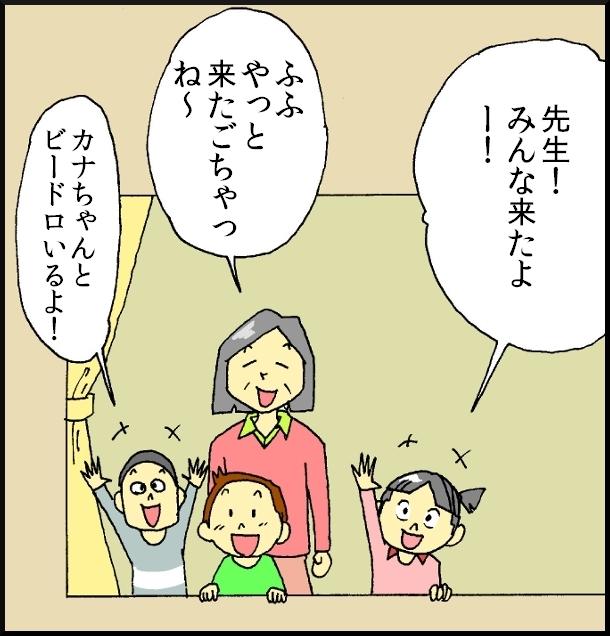 $【おバカ絵日記】 缶詰ウサギ