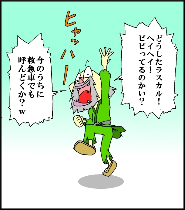 【漫画】 缶詰ウサギ