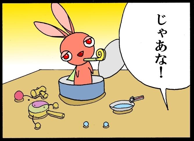 缶詰ウサギ-18