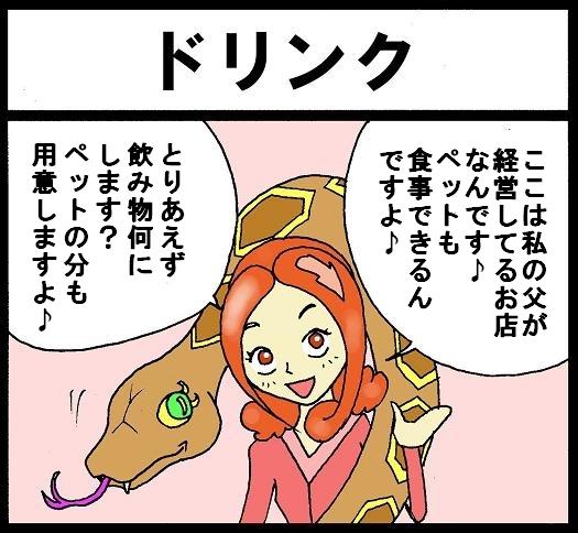 $Foolish dragon